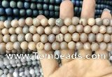 CAA1292 15.5 inches 8mm round matte plated druzy agate beads