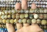 CAA1435 15.5 inches 12mm round matte druzy agate beads