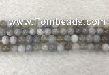 CAA1802 15.5 inches 8mm round banded agate gemstone beads