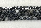 CAA1835 15.5 inches 14mm round banded agate gemstone beads