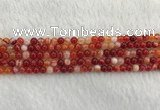 CAA1910 15.5 inches 4mm round banded agate gemstone beads