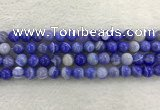 CAA1943 15.5 inches 10mm round banded agate gemstone beads