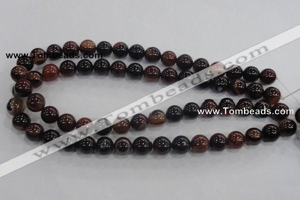 CAA217 15.5 inches 12mm round dreamy agate gemstone beads