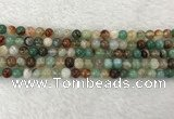 CAA2301 15.5 inches 6mm round banded agate gemstone beads
