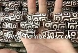 CAA2704 15.5 inches 14*38mm - 16*43mm rice tibetan agate dzi beads