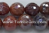 CAA3511 15.5 inches 10mm faceted round AB-color fire agate beads