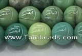 CAA3517 15.5 inches 8mm round AB-color grass agate beads wholesale