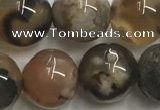 CAA3972 15.5 inches 10mm round sakura agate gemstone beads