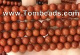 CAA5100 15.5 inches 8mm round red agate gemstone beads