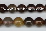 CAA892 15.5 inches 12mm round agate gemstone beads wholesale