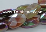 CAB541 15.5 inches 12*20mm faceted oval AB-color red agate beads