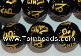 CAG3377 15.5 inches 18mm carved round black agate beads wholesale