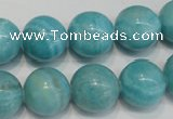 CAG4404 15.5 inches 12mm round dyed blue lace agate beads