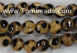 CAG6207 15 inches 12mm faceted round tibetan agate gemstone beads