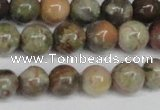 CAG7002 15.5 inches 8mm round ocean agate gemstone beads