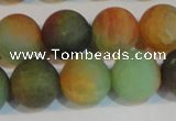 CAG7171 15.5 inches 14mm round matte rainbow agate gemstone beads