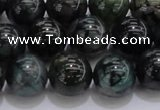 CAG7325 15.5 inches 14mm round dragon veins agate beads wholesale