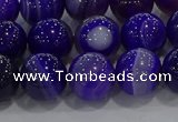 CAG9172 15.5 inches 10mm round line agate beads wholesale