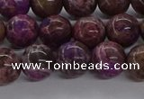 CAG9641 15.5 inches 8mm round ocean agate gemstone beads wholesale