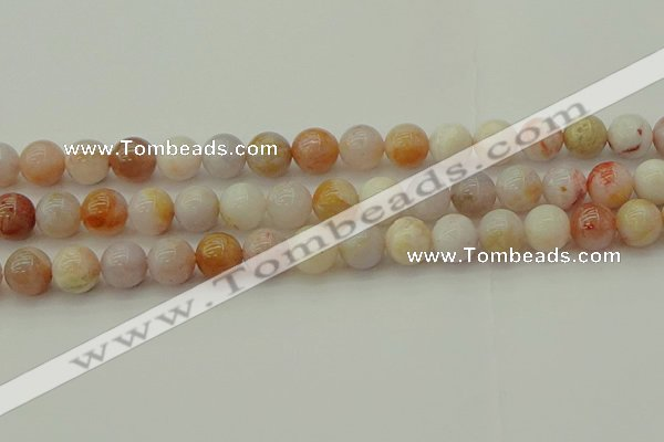 CAG9712 15.5 inches 8mm round colorful agate beads wholesale