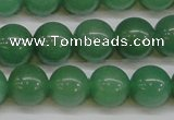 CAJ604 15.5 inches 12mm round A grade green aventurine beads