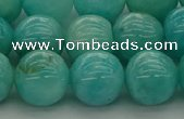 CAM1554 15.5 inches 12mm round natural peru amazonite beads