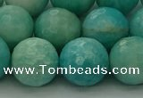CAM1566 15.5 inches 16mm faceted round Russian amazonite beads