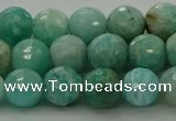 CAM1582 15.5 inches 8mm faceted round Russian amazonite beads