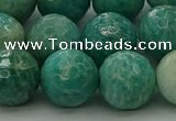 CAM1585 15.5 inches 14mm faceted round Russian amazonite beads