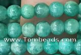 CAM1700 15.5 inches 4mm round Russian amazonite beads