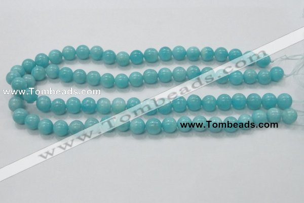 CAM308 15.5 inches 10mm round natural peru amazonite beads wholesale