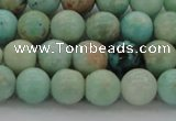 CAM322 15.5 inches 8mm round natural peru amazonite beads