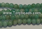 CAM802 15.5 inches 6mm round Brazilian amazonite beads wholesale