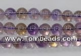 CAN02 15.5 inches 8mm round natural ametrine gemstone beads