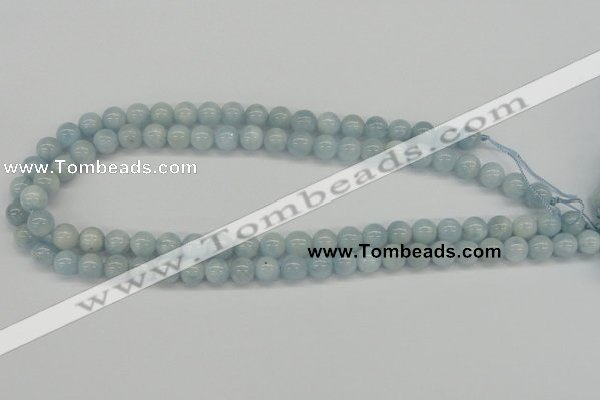 CAQ112 15.5 inches 14mm round A grade natural aquamarine beads