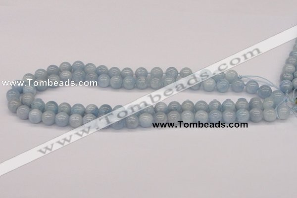CAQ116 15.5 inches 8mm round AA grade natural aquamarine beads