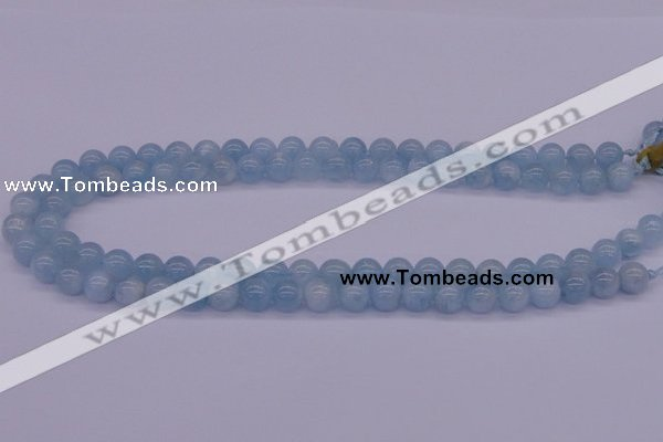 CAQ123 15.5 inches 8mm round AAA grade natural aquamarine beads