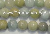 CAQ254 15.5 inches 12mm round aquamarine beads wholesale