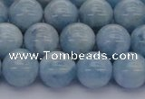 CAQ512 15.5 inches 10mm round A+ grade natural aquamarine beads