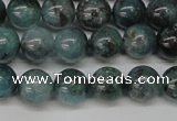 CAQ602 15.5 inches 8mm round aquamarine gemstone beads