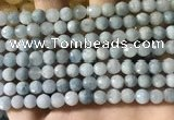 CAQ901 15.5 inches 6mm faceted round aquamarine beads