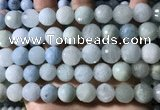 CAQ904 15.5 inches 12mm faceted round aquamarine beads