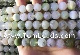 CAU463 15.5 inches 11mm - 12mm round Australia chrysoprase beads
