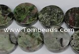 CBG62 15.5 inches 20mm coin bronze green gemstone beads