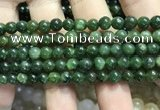 CBJ631 15.5 inches 6mm round Russian green jade beads wholesale