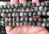 CBJ707 15.5 inches 8mm round green jade beads wholesale