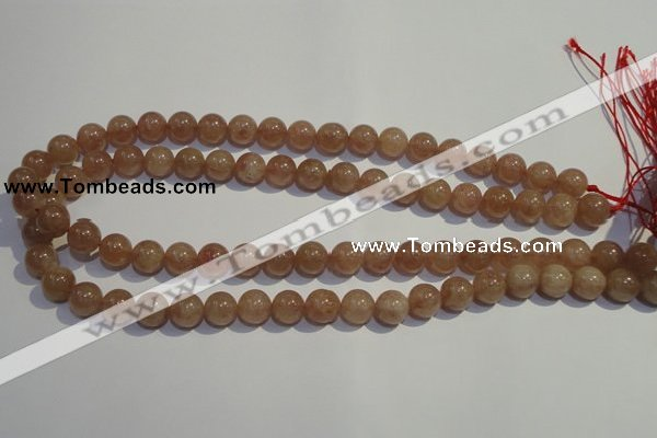CBQ04 15.5 inches 10mm round strawberry quartz beads wholesale