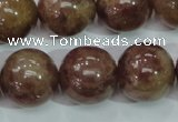 CBQ207 15.5 inches 18mm round strawberry quartz beads wholesale