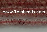 CBQ300 15.5 inches 4mm round naturastrawberry quartz beads