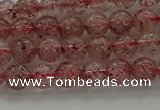 CBQ301 15.5 inches 6mm round naturastrawberry quartz beads